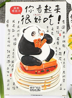 P1- Lovely Panda Paper Postcard(1pack=30pieces)