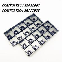 100PCS CCMT09T304 SM IC907/908 high precision metal turning tool carbide insert CNC machine parts Tokarnyy rotatable cutter head