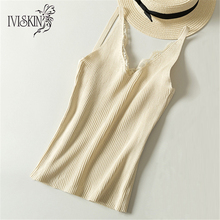 Lace Knitted Tank Tops Female Sexy V-neck SI01