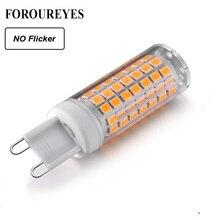 슈퍼 밝은 G9 LED 램프 깜박임 AC220V 88 LEDS 2835 6 와트 LED 전구 690LM 샹들리에 LED 빛 70 와트 할로겐 램프