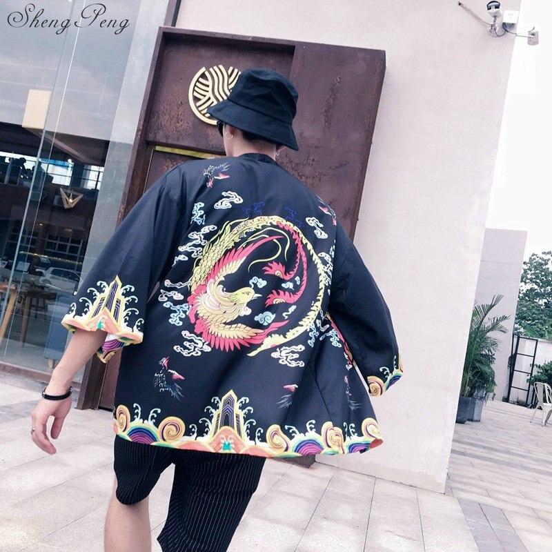 Kimono japonés tradicional kimono cardigan kimono chaqueta yukata hombres estampado floral casual tapas sueltas yukata Japón tapas Q637 Kimono de satén para hombre japonés disfraz de samurai japonés dragón chino pijamas Haori ropa asiática vestidos de noche fiesta en casa Yukata