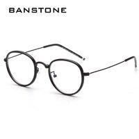 Vintage Grade Diamond Eyeglasses Eyewear Frames Women Men Eye Glasses Frames Women Lady Degree Optical Eyeglass