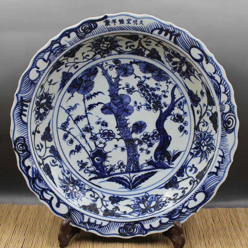Antique MingDynasty porcelain plate,Blue and white pine flower plate ,Hand painted crafts,Collection&Adornment,Free shipping