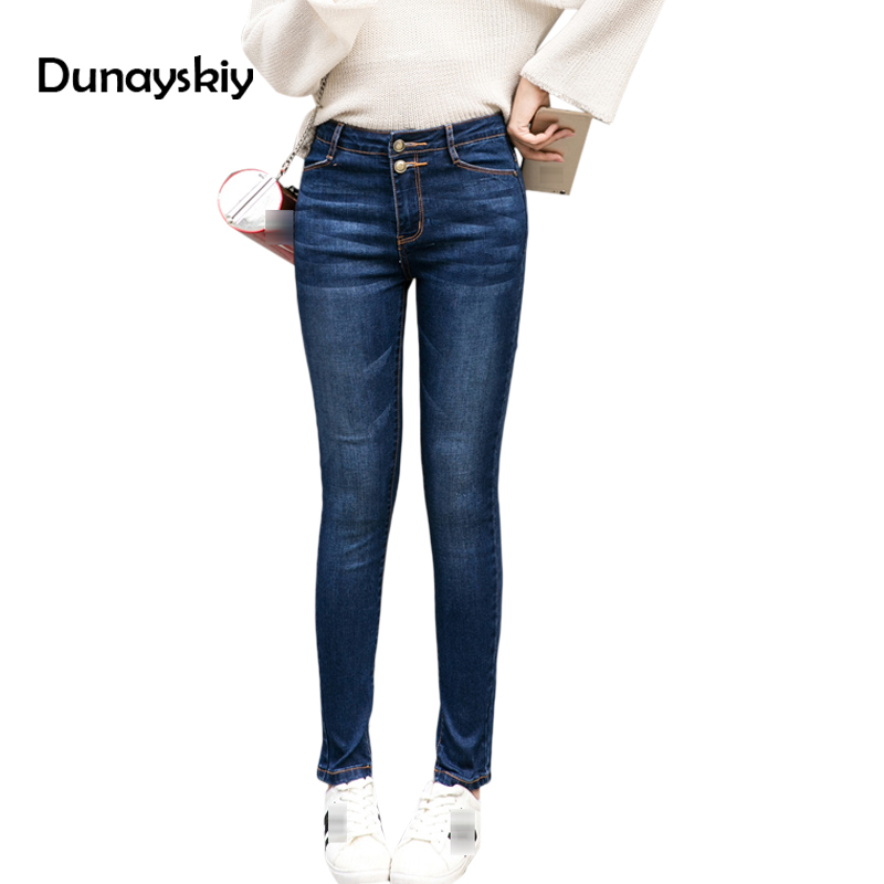 Big Size L 5xl Jeans Women High Waist Skinny Stretched Denim Pencil Pants Woman Trousers