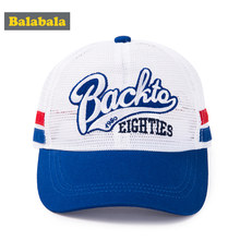 189438bc463 Balabala Fashion Adjustable Children Hat Baby boys Summer Cap Snapback Hats  Hip Hop Cap casual Baseball Cap For Boy Girl