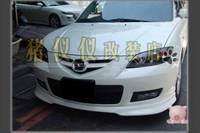 For Classic refires MAZDA 3 mazda3 n abs material