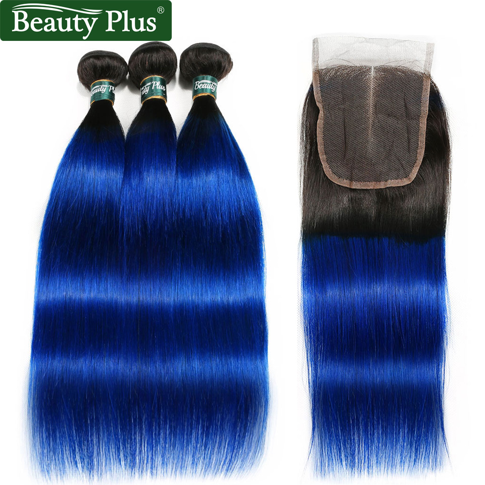 ali-annabelle-hair-ombre-bundles-with-closure