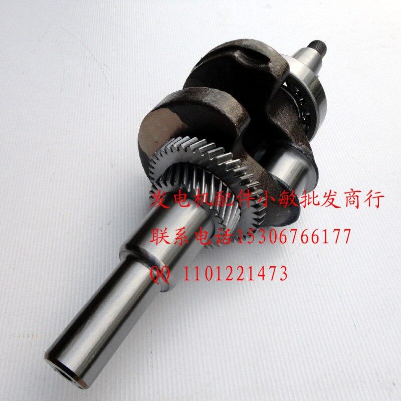 Gasoline engine accessories crank 190F 188F GX390 gasoline pump cutting machine power crank gasoline