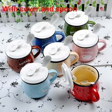 1pc 350ml 150ml Mark cup Coffee cup ceramic cup wholesale Milk cup