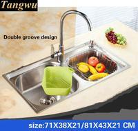 Tangwu Семья кухня 304 воды из нержавеющей стали корыта высокого качества двойной паз 71x38/75x40/78x42/81x43x21 см