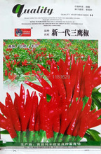 (Mix minimum order $5)1 original pack 1000+pcscolorful pepper seeds chili seeds pod pepper Balcony vegetable seeds free shipping