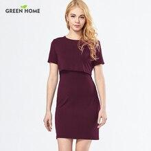 Green Home Straight Nursing Dresses for Pregnant Woman Clothing Modal Short Maternity Breastfeeding Dress Pregnancy Dropshipping