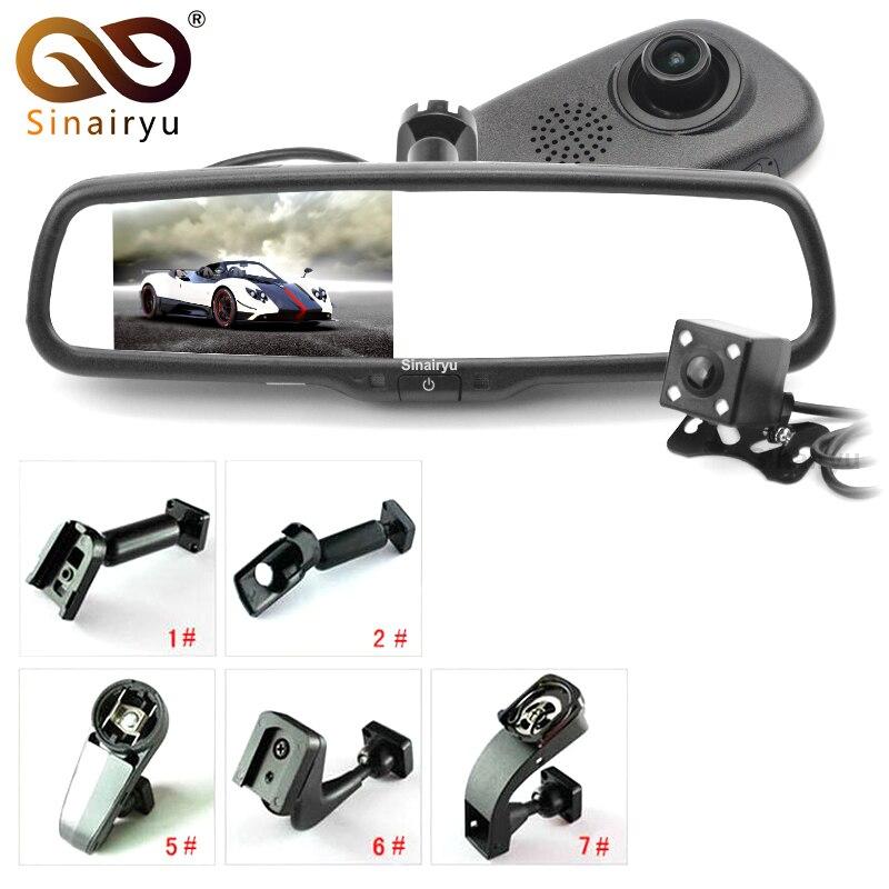 Sinairyu D'origine Support Full 1080 P Voiture Caméra DVR Double Lentille Rétroviseur Enregistreur Vidéo FHD 1080 P Automobile DVR miroir