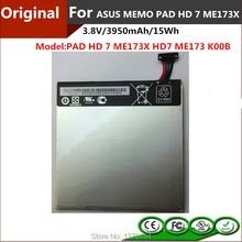 3950mAh/15Wh High Capacity Original C11P1304 Battery For ASUS MEMO PAD HD 7 ME173X HD7 ME173 K00B TAB Tablet AKKU ACCU Baterai