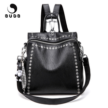 SUDS Brand Women PU Leather Backpack New Fashion Student Rivet School Bags Shoulder Bag Female Traveling Backpack Mochilas Mujer