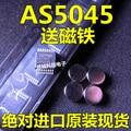 1 шт. As5045 забирать asum as5045 SSOP-16 вращающегося магнитного датчика импортированы оригинальной аутентичной ic поставка магнит C1