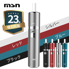 Origina MSN M50 ICOS Heat Not Burn iqo electronic Cigarette