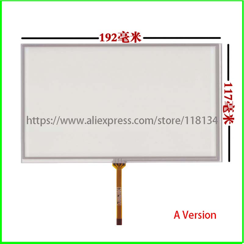 New 8 Inch 4 Wire Resistive Touch Screen Panel For HSD080IDW1-C01 C00 AT080TN64 ,AT080TN03 192mm*117mm