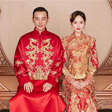 57a15e1cbbaf5 Buy chinese brocade gown and get free shipping on AliExpress.com