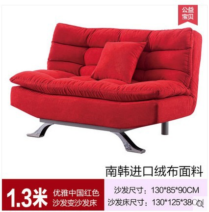 Versatile Convertible Sofa Bed Ikea Fabric Folding Small Apartment Minimalist Fashion Red In Hotel Beds From Furniture On Aliexpress