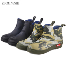 New rain boots men shoes rubber galoshes waterproof boot with low short tube fishing boots цена