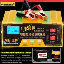 180 ワットスマート自動 12v/24v車蓄電池充電器液晶 5 段インテリジェントパルス修理鉛酸リチウム電池 3 150AH