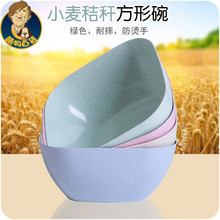 Eat Bowl Green Straw Household Tableware A527 Fresh Fruit Salad Steamed Rice Soup Bowl
