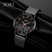 Unisex Quartz Watch Brand lovely Star SOKI Modern Concise Mesh Strap Casual Rose Gold Round Simple Wristwatch