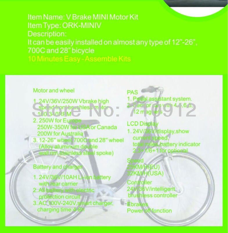 2017 новый дизайн! Орк-MINIF Электрический набор велосипеда 80мм ступицы мотора набор преобразования для Бромптон складной велосипед CE/Одобренное EN