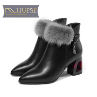 MLJUESE 2019 women ankle boots Cow leather buckle strap pointed toe winter short plush Fretwork heels boots women boots size 40