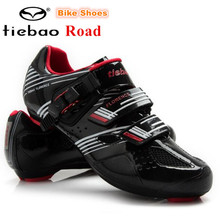 TIEBAO Road Cycling Shoes self locking Bicycle Shoes Bike zapatillas deportivas mujer women sneakers men bicycle