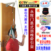 Door Drawgear Inflatable Cervical Traction Device Rack Household Cervical Stretching Device Chair