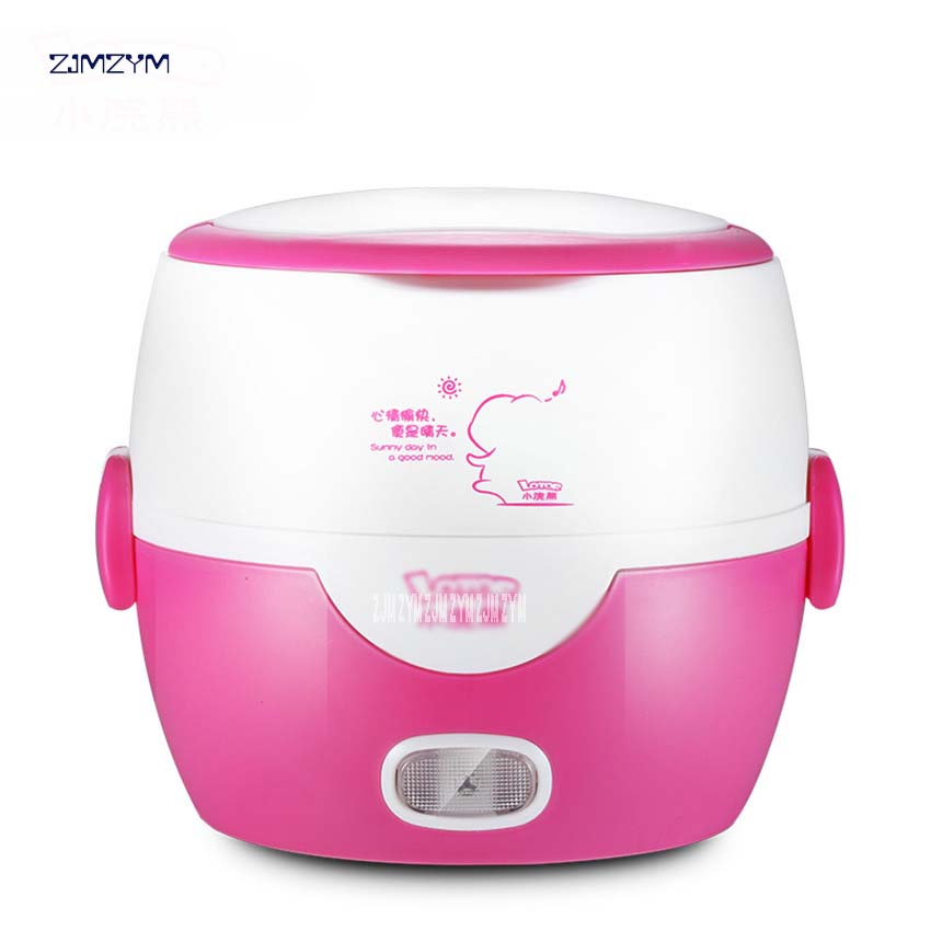 HM-2015 MINI Rice Cooker Heating Electric Double Layers Lunch Box Insulation Steamer Multifunction Automatic Food Container 1.3L