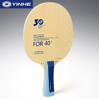 YINHE Galaxy V14 PRO Provincial (V 14 PRO, 5+2 ALC, 30th Anniversary Version) Arylate Carbon Table Tennis Blade Ping Pong Bat