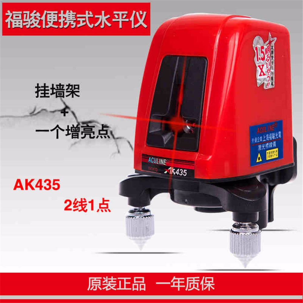 AK435 360 degree self-leveling Portable mini Cross Red Laser Levels 2 line 1 point 635nm Leveling Instrument thyssen parts leveling sensor yg 39g1k door zone switch leveling photoelectric sensors