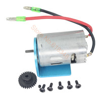 540 Motor Kit Mount Electric Engine Metal Gear 27T For 1 18 WLtoys A959 Upgrade Parts