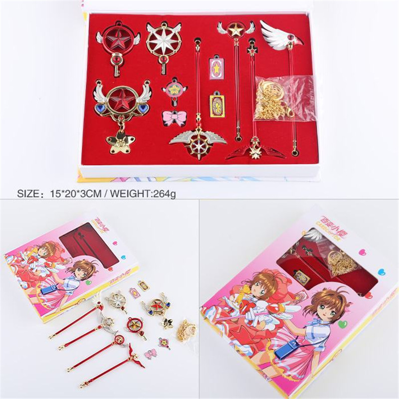 Takerlama Card Captor Clear Card Sakura Cosplay Wand Cosplay Keychain Small Ornaments Boxed Full Set Gift Cosplay Props