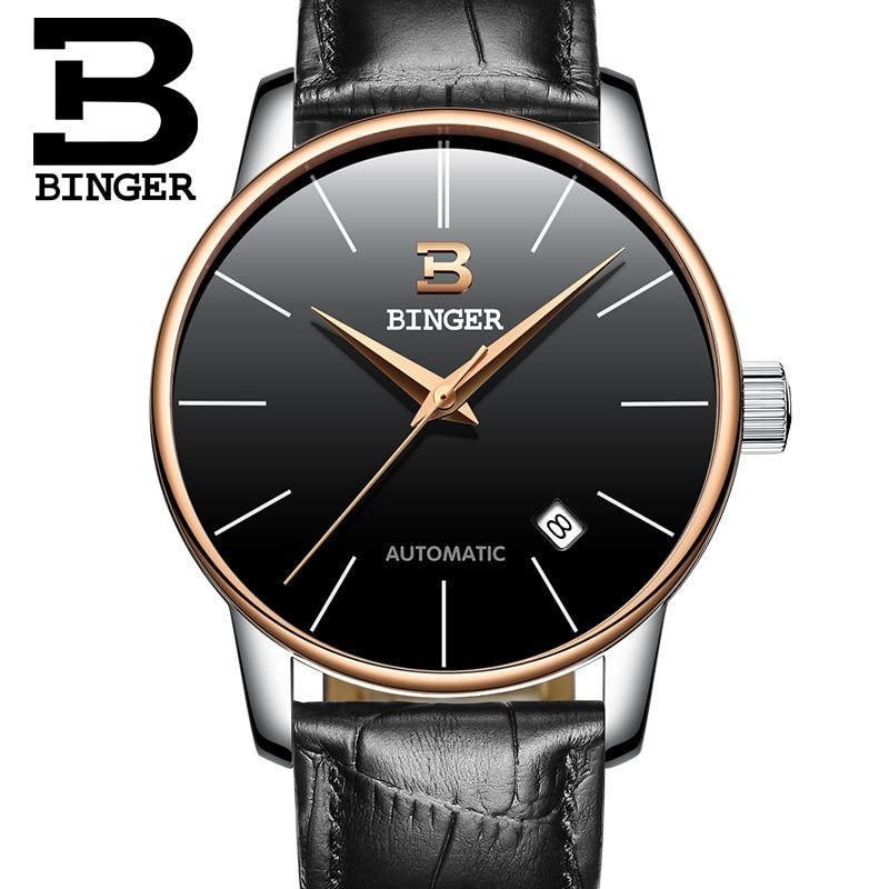 Switzerland BINGER watches men luxury brand Relogio Masculino water resistant Stainless steel Mechanical Wristwatches B-5005M-12