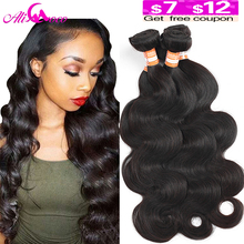 Rosa Hair Products Malaysian Virgin Hair Body Wave 4 Bundles Deal Human Hair 7A Unprocessed Malaysian Body Wave Virgin Hair