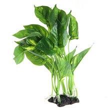 Зеленый Искусственный пластик водная трава растение украшение для красоты черепаха аквариум украшение
