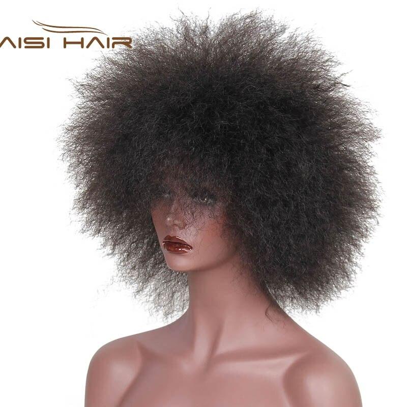 Jag är en peruk 6 tum 100 g / st Hår Syntetisk Kort Kanekalon Curly - Syntetiskt hår - Foto 3