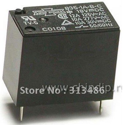 SONGCHUAN RELAY 835 1A B C-in Relays from Home Improvement ... on