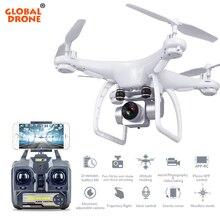Глобальный Дрон Profissional долгое время полета высота удержания RC Дроны с камера HD Quadcopter FPV системы VS SYMA X5SW H31
