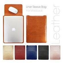 Простой кожаный чехол гильзы сумка-чехол для Apple MacBook Air Pro Retina 11 12 13 15 laptop case для mac 13.3 дюймов
