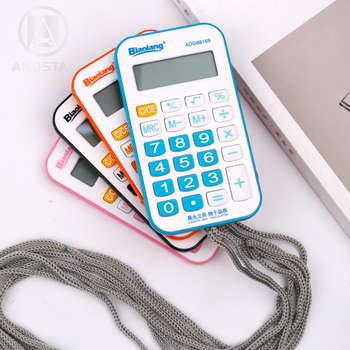 Andstal Dual Power M&G Mini Pocket Calculator Multifunction Cute Pink Solar Small Calculator Calculater School Student 8 digits