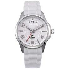 Men's quartz wirst watch Luxury brand watches men fashion classic business dress silicone strap waterproof CASIMA #5109