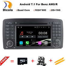 2 DIN 7″ Android 7.1Car DVD For Mercedes/Benz R CLASS W251 R280 R300 R320 R350 R500 With GPS Navigation Stereo Radio Headunit BT