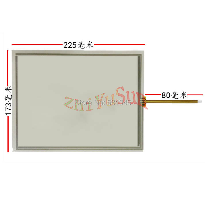 NEW 225mm*173mm 10.4 Inch Touch Screen 4 wire resistive USB touch panel overlay kit Free Shipping 225*173on LQ104V1DG52 display