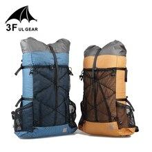 3F UL gear Рюкзак UHMWPE Сверхлегкий походный рюкзак легкий прочный активный отдых, путешествия, скалолазание 26L/38L