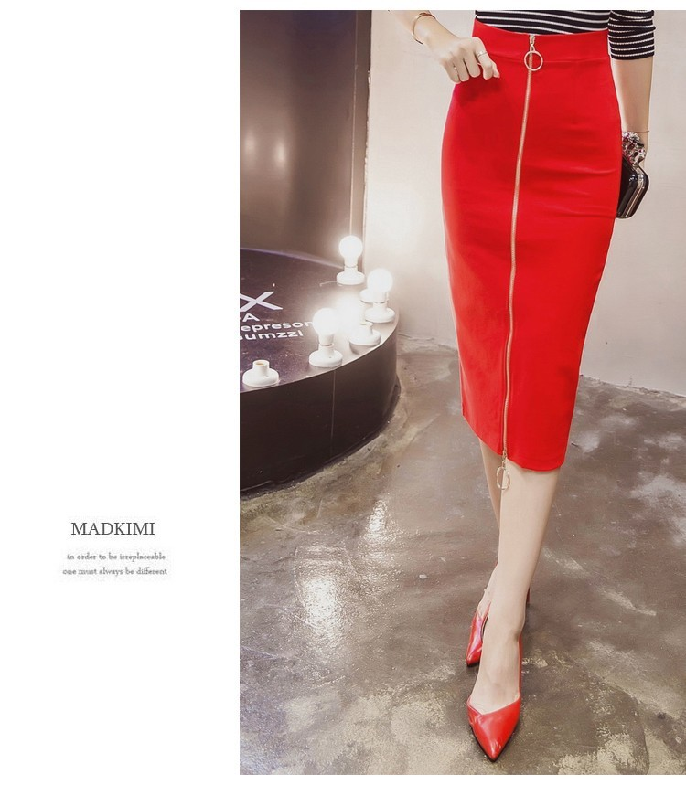 Elegant High Waist Zipper Work Office Bodycon Skirt 5